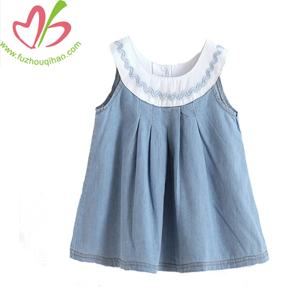 Demin Girls' Vest Dress