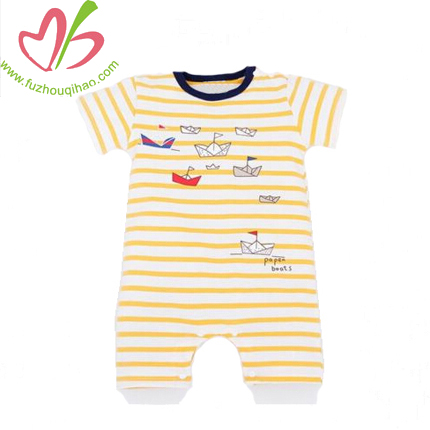 cute stripe infant bodysuit