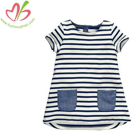 Girl's Summer Cool Stripe T-shirt