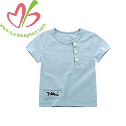 Cotton Baby Boy's T Shirt