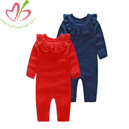 Cute Baby Long Sleeve Baby Romper Longall