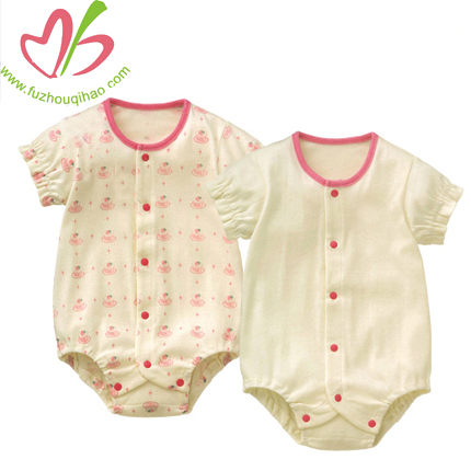 Ruffled Sleeves Natural Cotton Infant Onesie