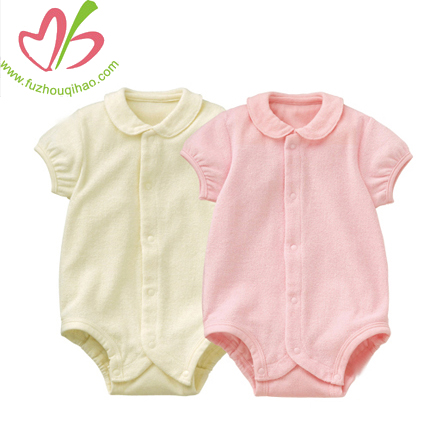 Plain Bamboo Cotton Toddler Bodysuit