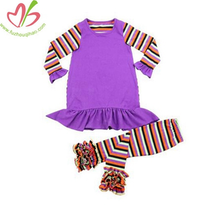 Striped Girl's Princess Outfits Set