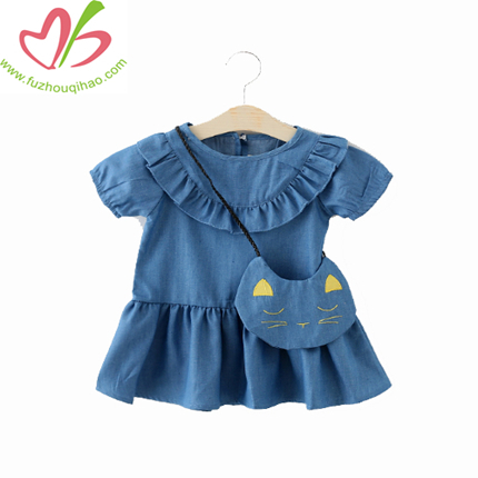 Girl Jean Dress, Girl Denim Dress, Girl Skirt with Packet