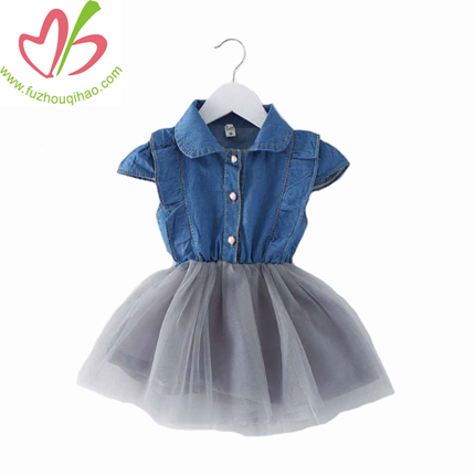 Cute Summer Girl Denim Skirt, Girl Jean Dress