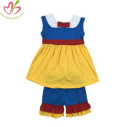 Snow White Cosplay Clothes Set