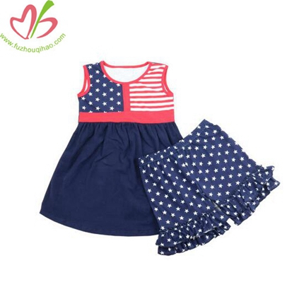 Tank Top with Shorts Set