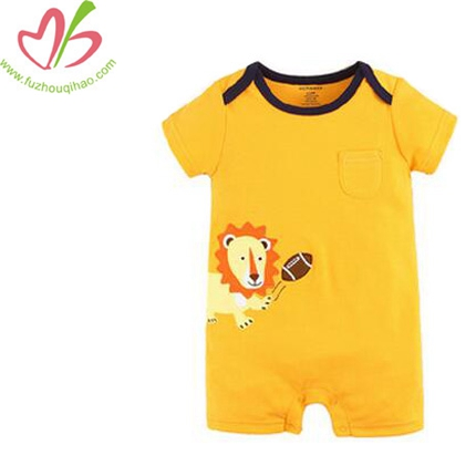 Baby Boy Infant Cartoon Lion Short Sleeve Onesies