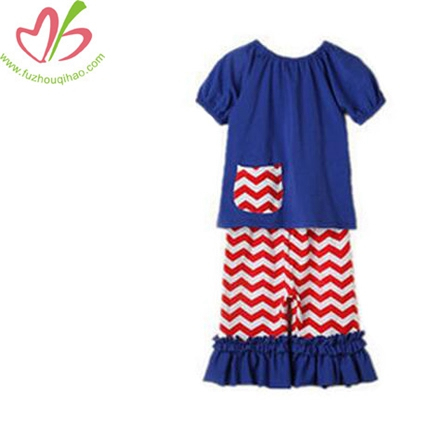 Children Solid Short Sleeve Top And Ruffle Pants Outfit