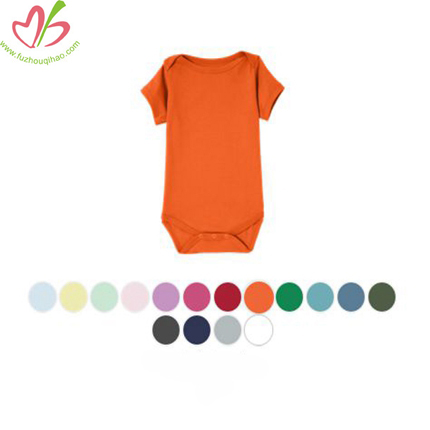 Solid Blank Infant Romper