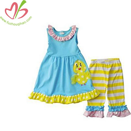 Girl's Lovely Duck Tank Top Ruffle Pants Outfit