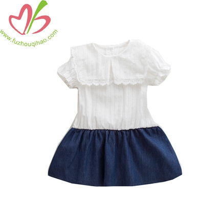 Baby Girls Summer Bull-Puncher Skirt Out