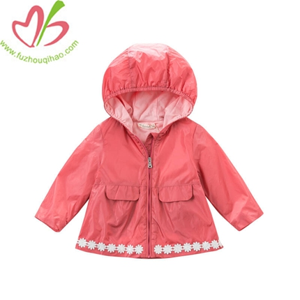 Princess Leisure Hooded Jacket