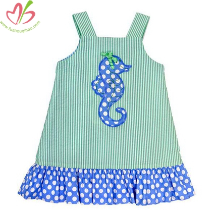 baby children adult clothes, rompers, pants, dresses, pajamas,vests,leggings,nightgowns,shorts,bodysuits,sets,bottoms,tops,swimwear
