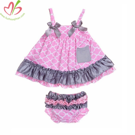 Diamond Printed Baby Clothing Set