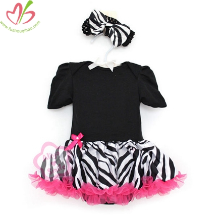 Black Dance Style Romper with Headband